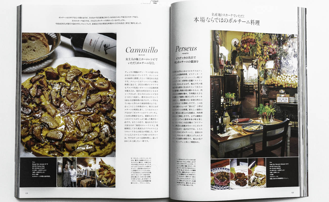 Matteo Brogi: Italian porcini mushrooms on RICHESSE Japan