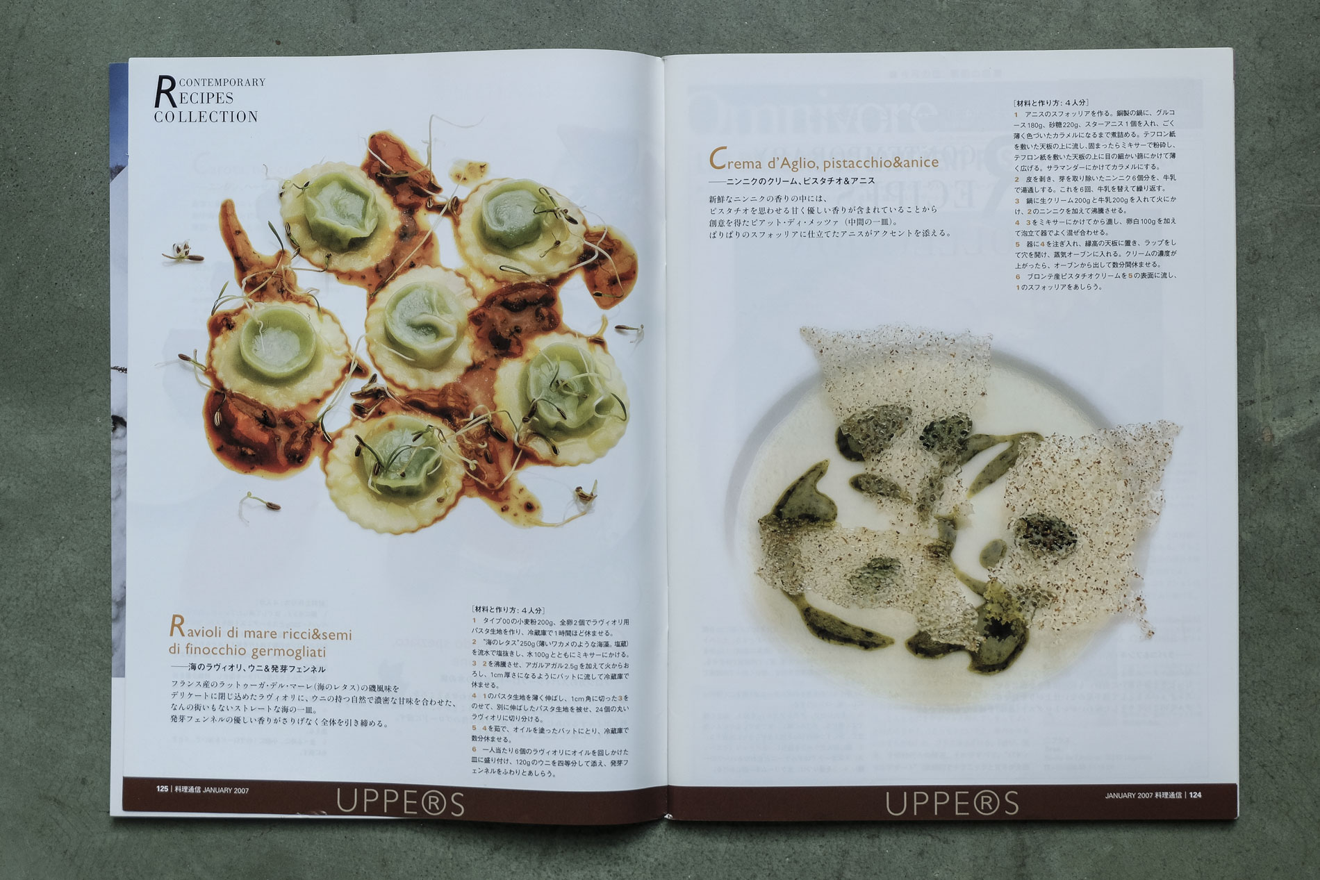 The Cuisine Magazine, Japan © Matteo Brogi